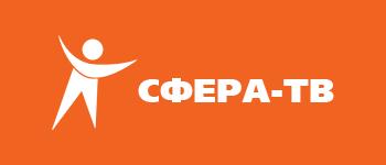 Сфера-ТВ